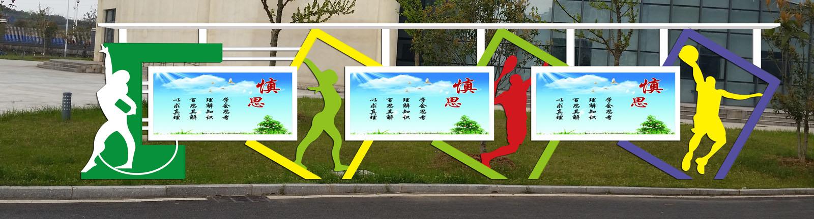 惠州公交候车亭